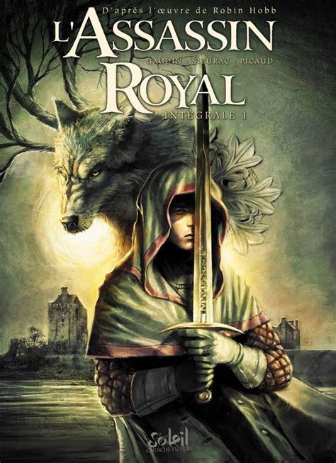 Integrale L Assassin Royal T01 A T04