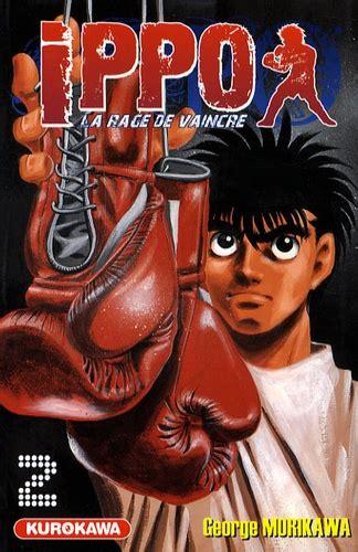 Ippo Saison 1 La Rage De Vaincre Vol 2