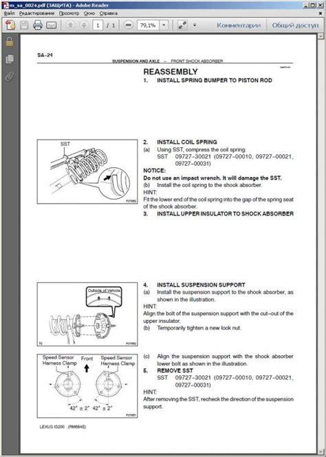 Is200 Repair Manual