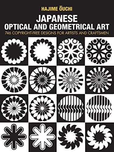 Japanese Optical and Geometrical Art (Dover Pictorial Archive)