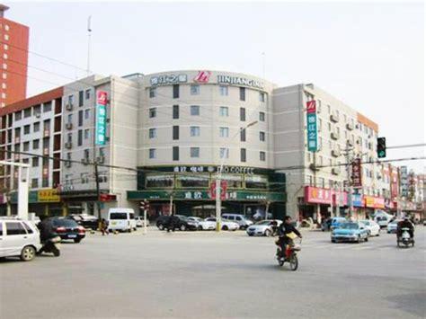 Cheap Hotels 2019 Party [UP TO 85% OFF] Jinjiang Inn Xuzhou