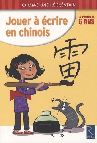 Jouer A Ecrire En Chinois A Partir De 6 Ans