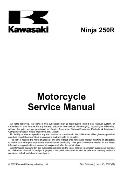 Kawasaki Ex250j8f 2008 Workshop Service Repair Manual