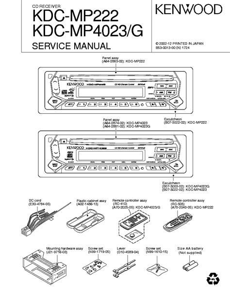 Kenwood Car Audio Manuals