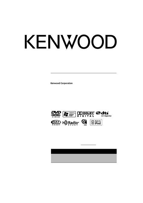 Kenwood Kvt 512 Owners Manual