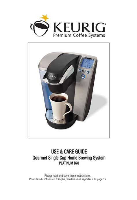 Keurig Coffee Maker B70 Manual