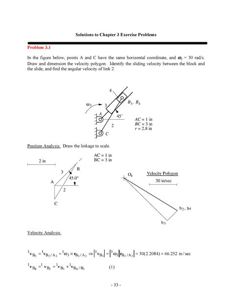 Kinematics And Dynamics Of Machinery Norton Solution Manual