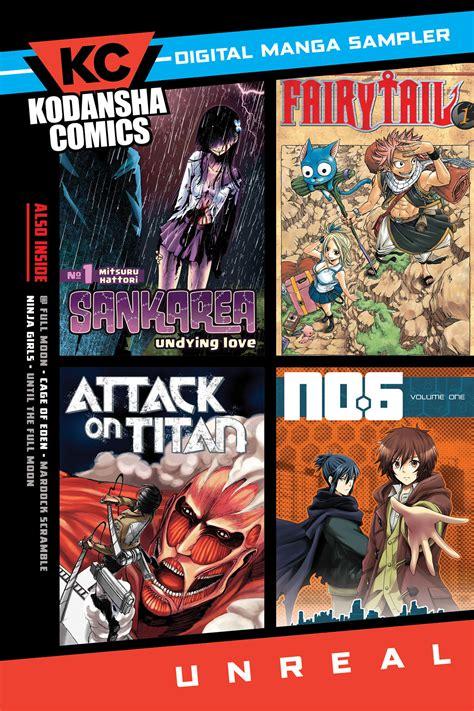 Kodansha Comics Digital Sampler Real English Edition