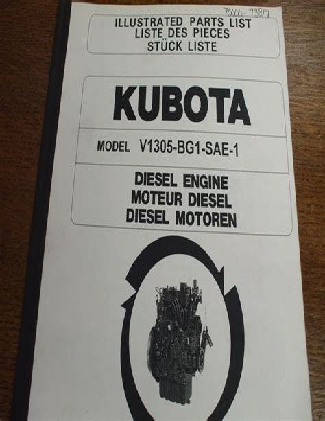 Kubota V1305 Manual