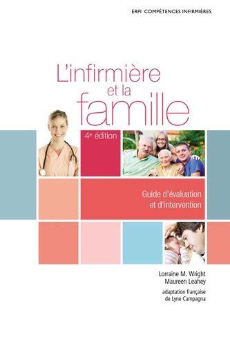 L Infirmiere Et La Famille Guide D E