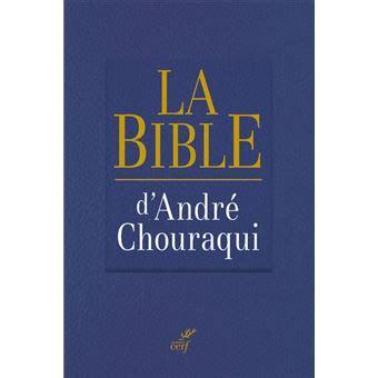 La Bible D Andre Chouraqui