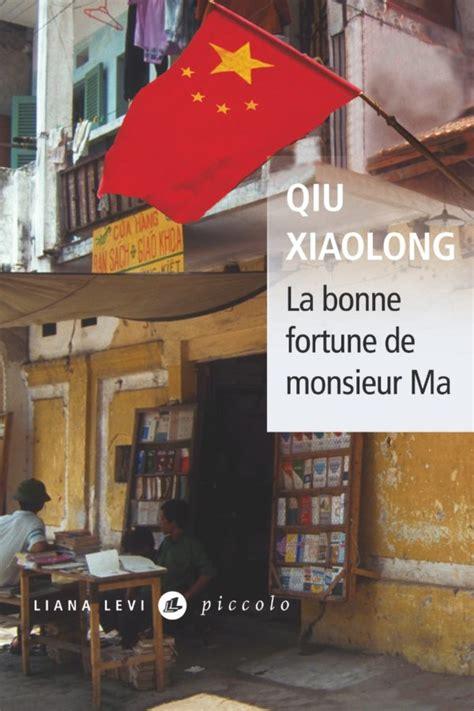 La Bonne Fortune De Monsieur Ma