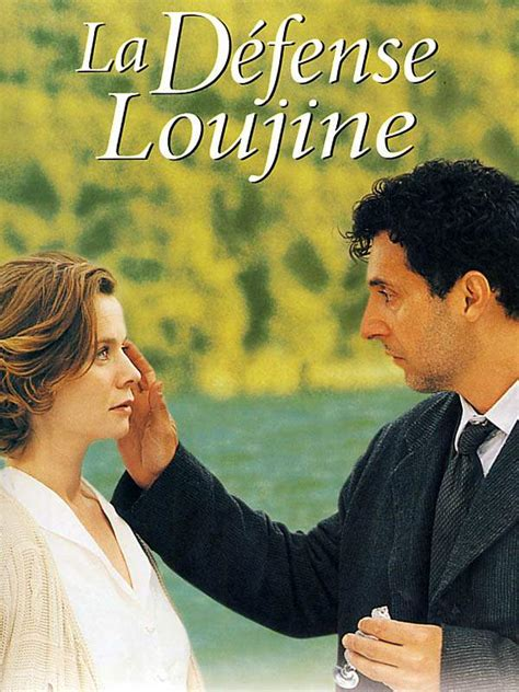 La Defense Loujine