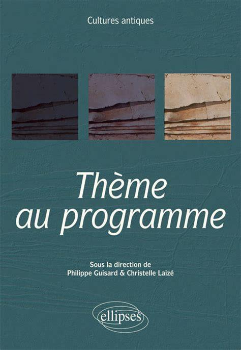 La Famille Theme Ens 2013