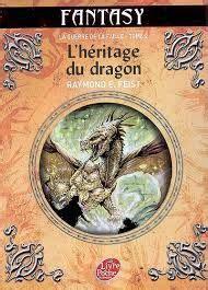 La Guerre De La Faille Tome 2 Lheritage Du Dragon