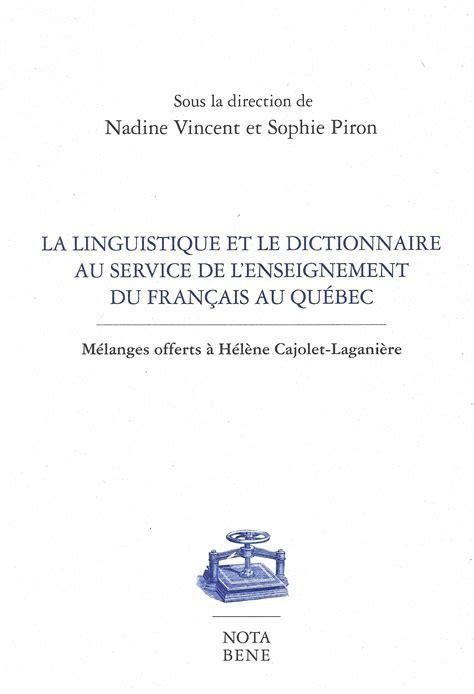 La Linguistique et le Dictionnaire au Service de l'Enseignement d