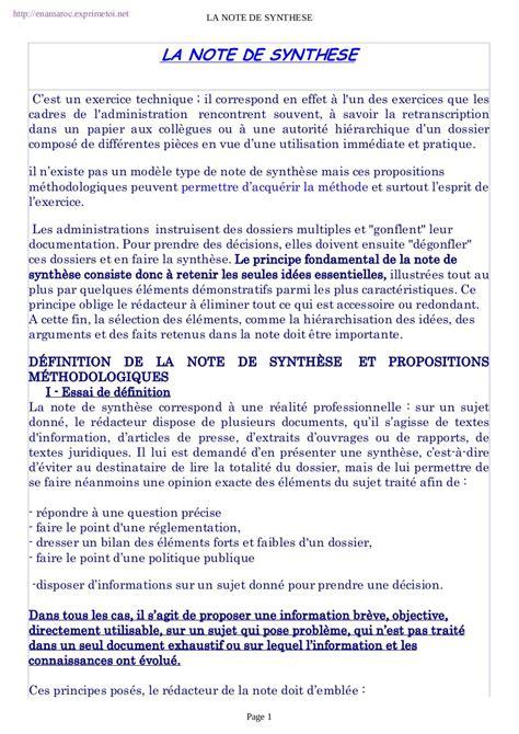 La Note La Note De Synthese