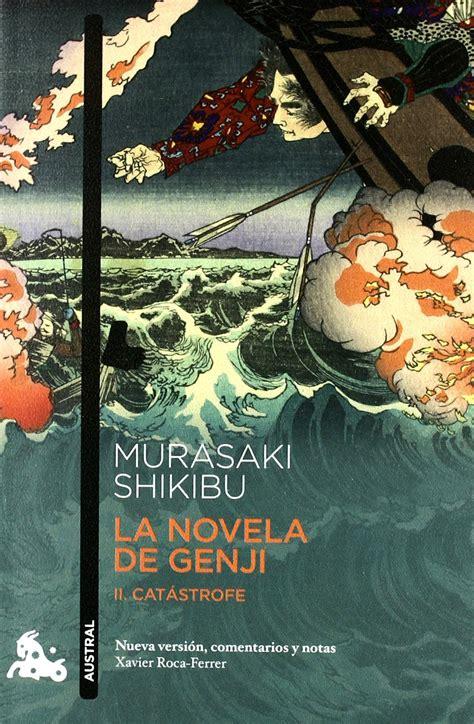 La Novela De Genji Pack