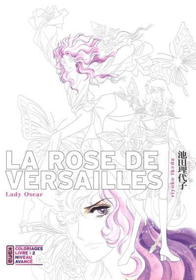 La Rose de Versailles (Lady Oscar) - Coloriages, tome 2