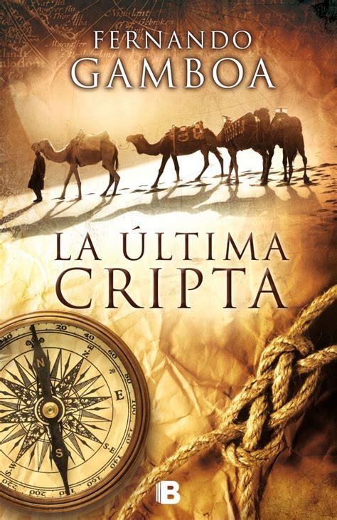 La Ultima Cripta