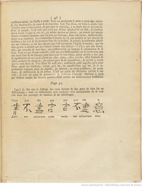La lettre de pekin