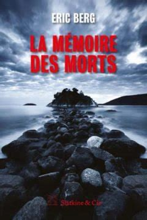 La mémoire des morts (2017)