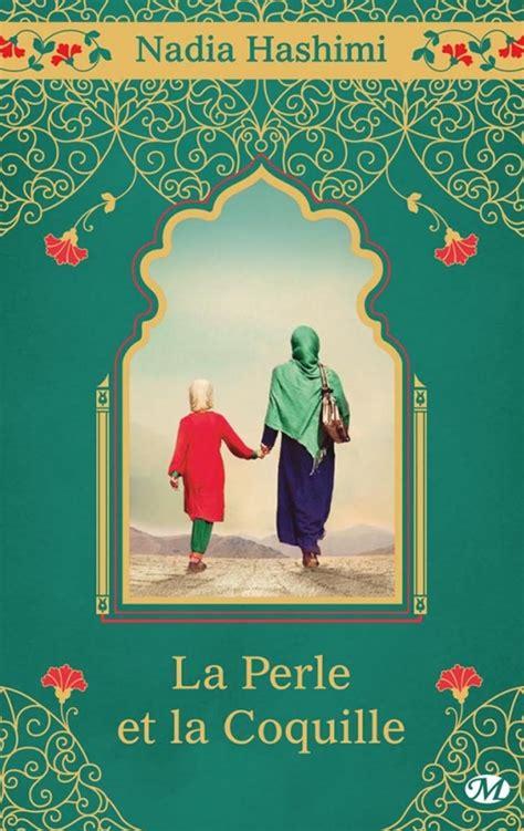 La perle et la coquille (2015)
