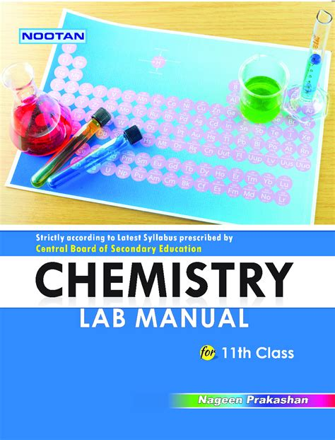 Lab Manual For Class 11 Cbse