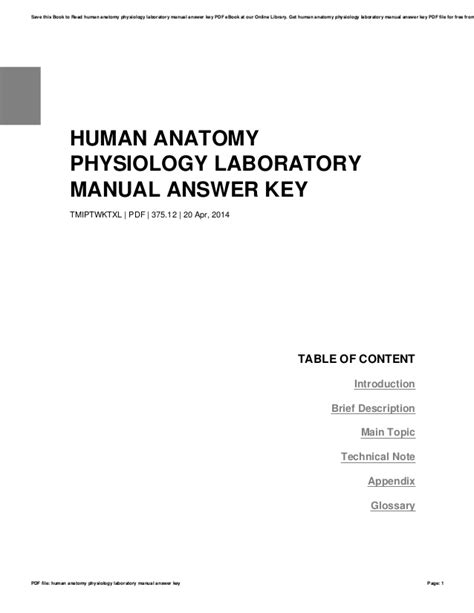 Laboratory Manual For Physiology Lab Answer Key