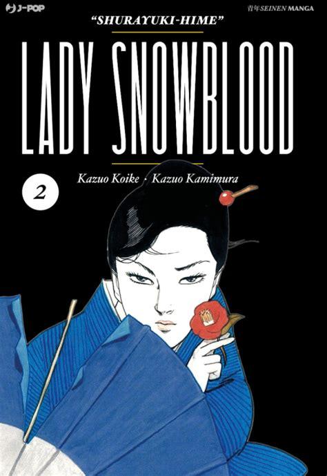 Lady Snowblood 2 J Pop