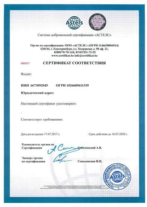 Latest ISO-45001-CLA Examprep
