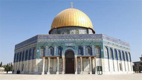 Le Dome Du Rocher Joyau De Jerusalem