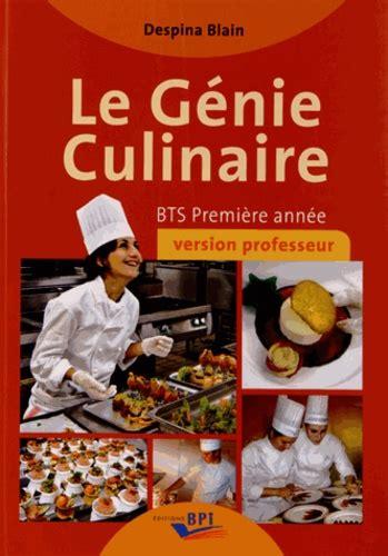Le Genie Culinaire Bts Premiere Annee Professeur