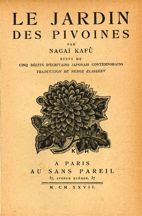 Le Jardin des pivoines par Nagaï Kafù, suivi de cinq récits d'écrivains japonais contemporains traduction de Serge Elisséev