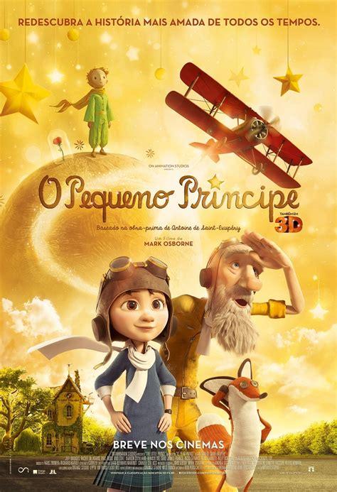 Le principe (2015)