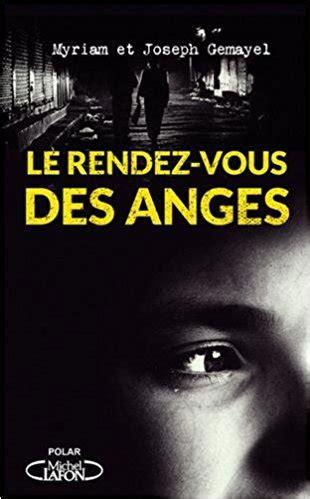 Le rendez vous des anges (2018)