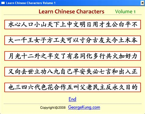 Learn To Write Chinese Characters Yale Language Series