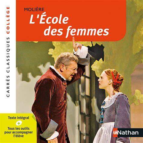 Lecole Des Femmes
