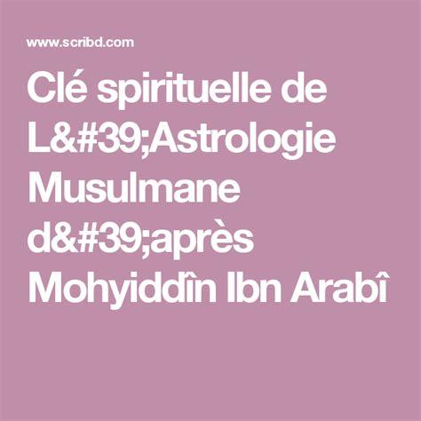 Les Cles De La Spiritualite Et De Lastrologie Musulmane