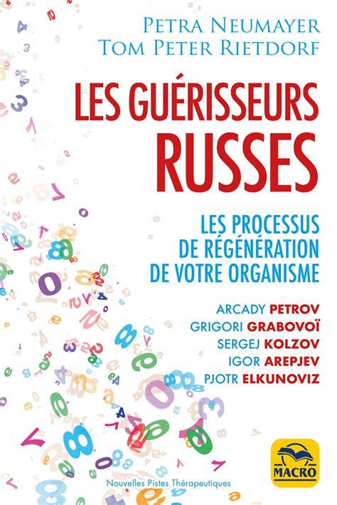 Les Guerisseurs Russes Comment Renforcer Les Processus De Regeneration De Votre Organisme
