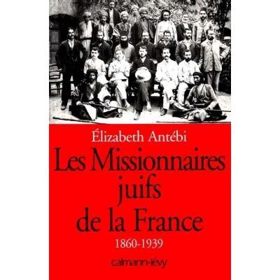 Les Missionnaires Juifs De La France 1860 1939