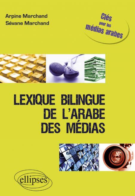 Lexique Bilingue De Larabe Des Medias