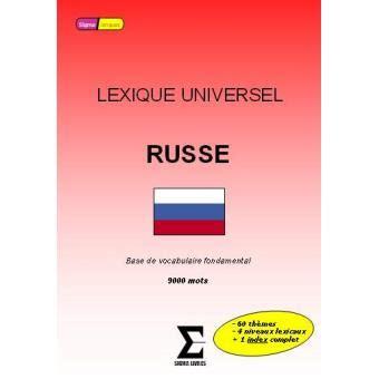 Lexique Universel Russe