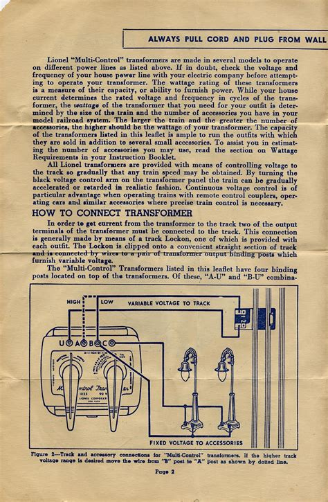 Lionel 1033 Transformer Manual