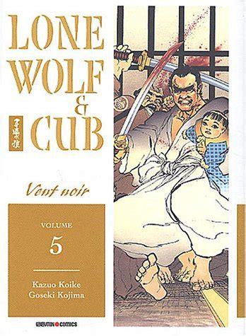 Lone Wolf Et Cub