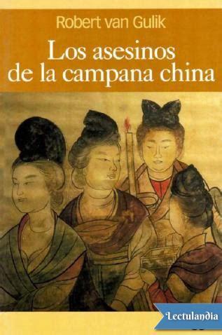 Los Asesinos De La Campana China V Series