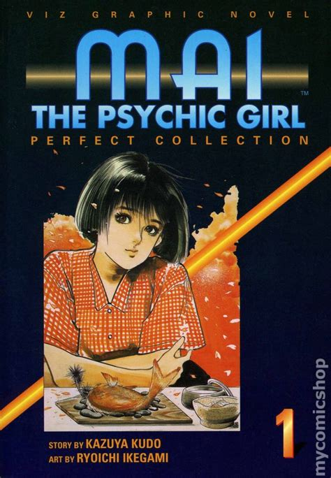 Mai: the Psychic Girl: 1 (Mai the Psychic Girl Perfect Collection)
