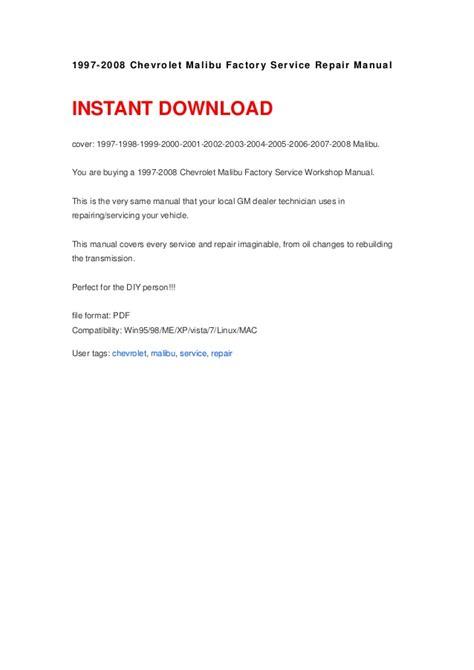 Malibu 2001 Factory Service Manual