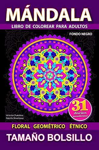 Mandala Libro De Colorear Para Adultos Para Aliviar El Estres Tamano Bolsillo El Fondo Negro Libros De Bolsillo