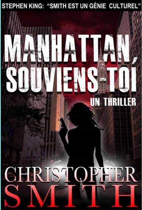 Manhattan souviens toi